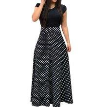 857a87aea5cfa 2018 yeni varış kadın moda yaz siyah zarif rahat parti elbise kısa kollu  Polka nokta baskı Patchwork Maxi elbise