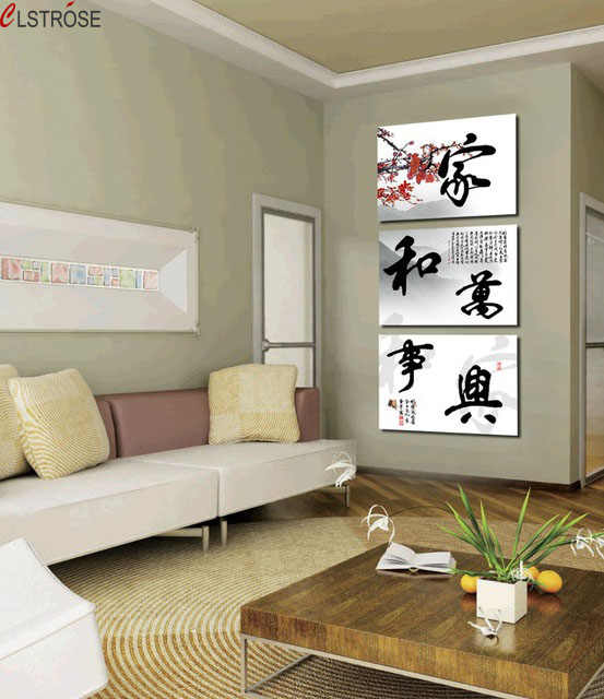 CLSTROSE Direct Selling New Chinese Character Wall Art Calligraphy Painting 3 Pcs Canvas Picture For Living Room Decoration