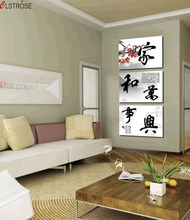 Traditional Chinese white art wall with calligraphy painting 3 panel canvas picture for living room sets
