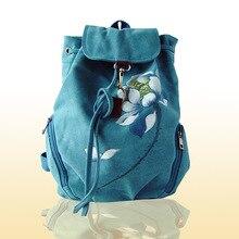 Китайский стиль холст плеча Обложка сумка для женщин Цветы Картина дамы цветочный школьный винтажные женские сумки на ремне Рюкзак