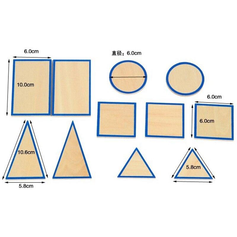 Bébé jouet Montessori géométrique solides avec supports Bases et boîte éducation de la petite enfance enfants jouets Brinquedos Juguetes - 5