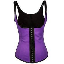 purple Fashion Body Shapers Rubber Waist Steel Bones Corset Ann Chery Latex Underbust Waist Cincher Trainer Vest