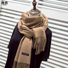 YI LIAN Brand Cashmere Scarf Women Not Hail Loss Top Quality Newest Smooth Warm Winter Scarf YL-001(China)