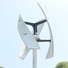 R&X 400W CE White Maglev Wind Energy Turbine Generator 12v/24v Vertical Axis Windmill Noiseless For Home Camping Free Controller