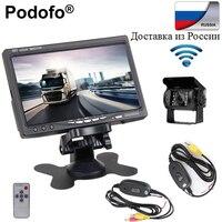 Podofo 7 TFT LCD Monitor Wireless Truck Vehicle Car Rear View Camera Night Vision Waterproof High