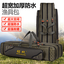 High Quality Fishing Backpack 80cm 90cm 100cm 1.2 m Double Layer Fishing Rod Bag 3 Layers Fishing Bag Pole Fishing Tackle Bag