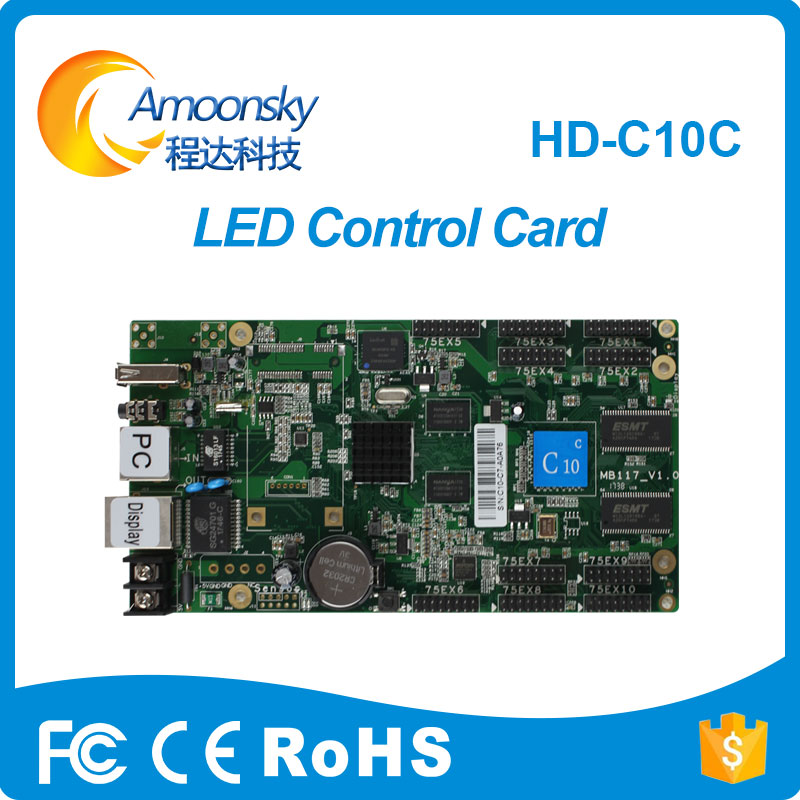 HD-C10C huidu full color asynchronous led sign board led matrix controller for led screen outdoor p4 p8 p10 outdoor single red p10 led module 4 pcs 1 pcs controller 1pcs mw power supply p10 led display sign diy kits