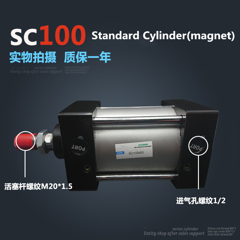 SC100*500-S Free shipping Standard air cylinders valve 100mm bore 500mm stroke single rod double acting pneumatic cylinder