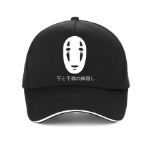 Miyazaki Hayao Japanese Cartoon Spirited Away Letters cap 100%Cotton Dad hat Faceless No Face Mask Baseball caps for snapback