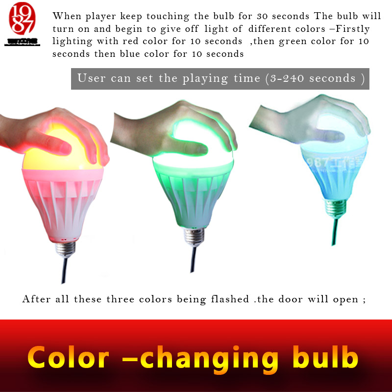 TAKAGISM game real life roomescape prop jxkj1987 magic Colorchanging bulb cover  the bulb with your whole hands to open the door летняя шина cordiant road runner 185 70 r14 88h