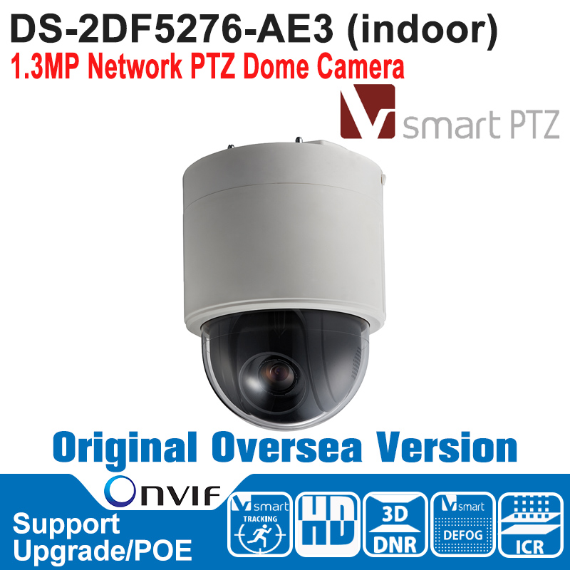 DS-2DF5276-AE3 (indoor) HIK Speed Dome Camera 1.3MP Network PTZ Dome Camera POE Smart PTZ Camera True Day/Night D WDR nowley nowley 8 5276 0 1