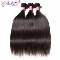 Klaiyi волосы перуанские прямые волосы пучки натуральный цвет человеческие волосы 3 шт. Реми волосы плетение пучков 8-30 дюймов расширения