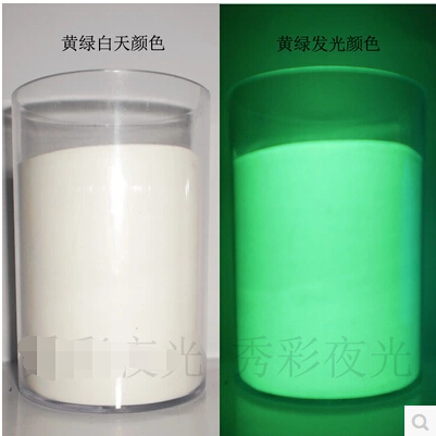 White Glowing Green Light luminous powder phosphor pigment,100g/bag,Noctilucent Powder Glow in Dark Dust Pigment,Free ship glow in the dark pigment powder aqua blue in the dark invisible white 1kg with maximum brightness and long afterglow
