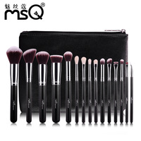 MSQ 15pcs Makeup Brushes Set High Quality Synthetic Hair With PU Leather Case