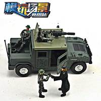 1/18 3.75 inch Vehicle off road jeep armed patrol car station wagon