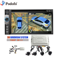 Podofo 2018 Newest Car DVR HD 3D 360 Surround View System Driving With Bird View Panorama