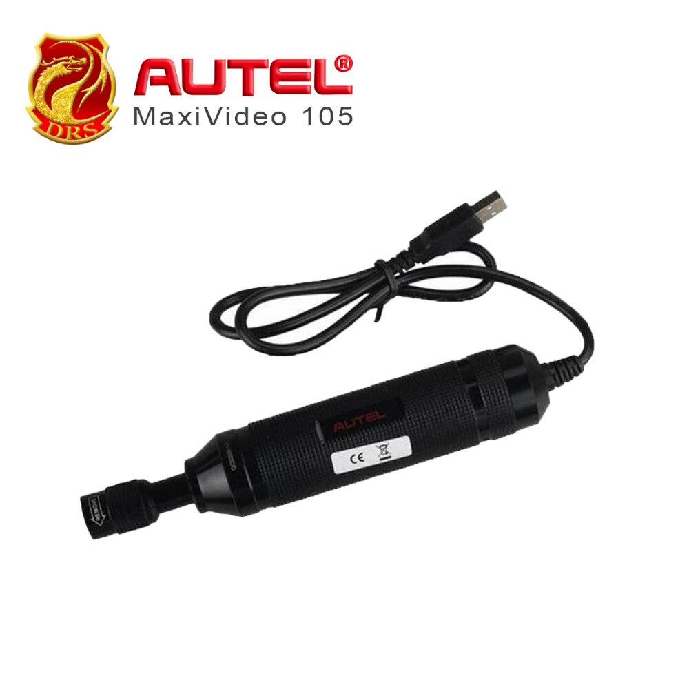 Цена за Autel MaxiVideo MV105 Цифровой Инспекции Камеры работают с MaxiSys Серии и ПК с Изображением Головы 5.5 мм видео инспекционной область
