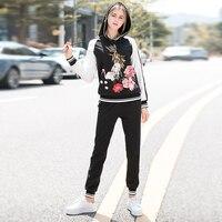 Осень зима довольно Спорт Для женщин комплекты Высокое качество Мода длинный рукав вышивка толстовка с капюшоном + брюки Slim костюмы