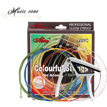 Alice Brand Combination Original Acoustic Guitar Strings & Pistol Style Capo Gift Tuners For Guitarra A407c&A007K