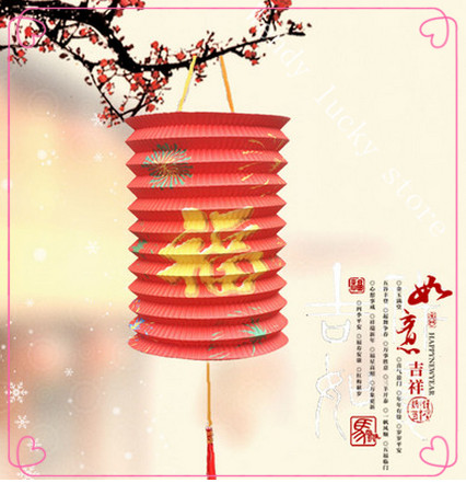 mid autumn festival lantern essay Free essay: moon cake festival: a mid-autumn festival (chung chiu), the third major festival of the chinese calendar, is celebrated on the 15th day of the.
