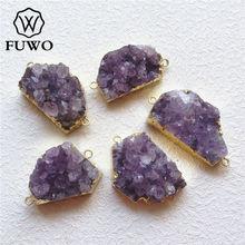 Fuwo 자연 불규칙한 자수정 클러스터 커넥터 24 k 골드 채워진 가장자리 패션 더블 bails druzy 펜던트 도매 pd191