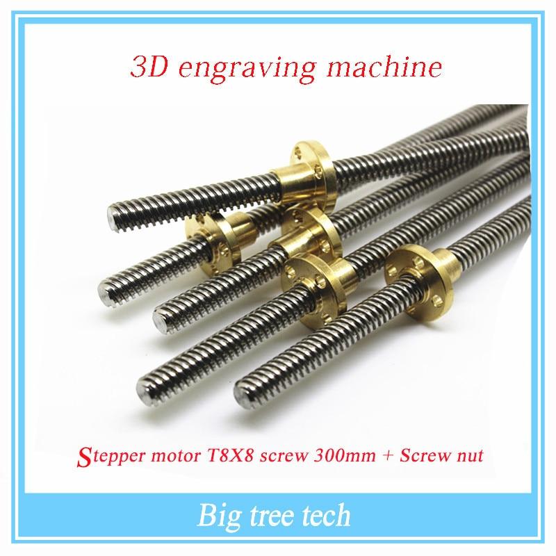 1 Pcs T-type Stepper Motor Screw  T8X8 3D Engraving Machine Screw 300mm Length With Nut 3D Printer CNC Engraving Machines