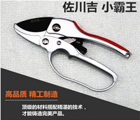 New Arrivals High Manganese Steel Tree Pruning Shears Garden Bonsai Pruners Shear Gardening Secateurs Grafting Tool