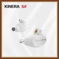 KINERA SIF Single Dynamic Driver Unit In Ear Earphone DJ HIFI Monitor Headset With MMCX Detachable Detach Cable Sport Earbuds