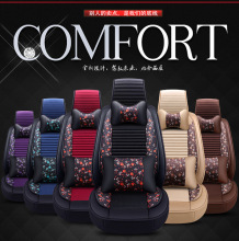Universal car seat cover Four Seasons Car Seat Cushion Fashion New Cover Interior Supplies