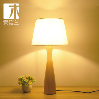 YOOK Free Shipping 27*54CM Nordic Solid Wood Table Lamp for Bedroom Ork Table Lamp Warm Light Led Table Lamps Wooden Table Lamp.