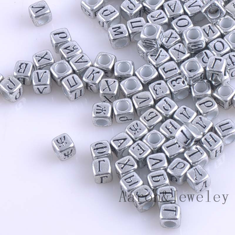 Beads & Jewelry Making Beads Latest Collection Of 200pcs Mixed Gold Acrylic Russian Alphabet Letter Flat Cube Beads For Jewelry Making 6x6mm 2017 New Ykl0513x