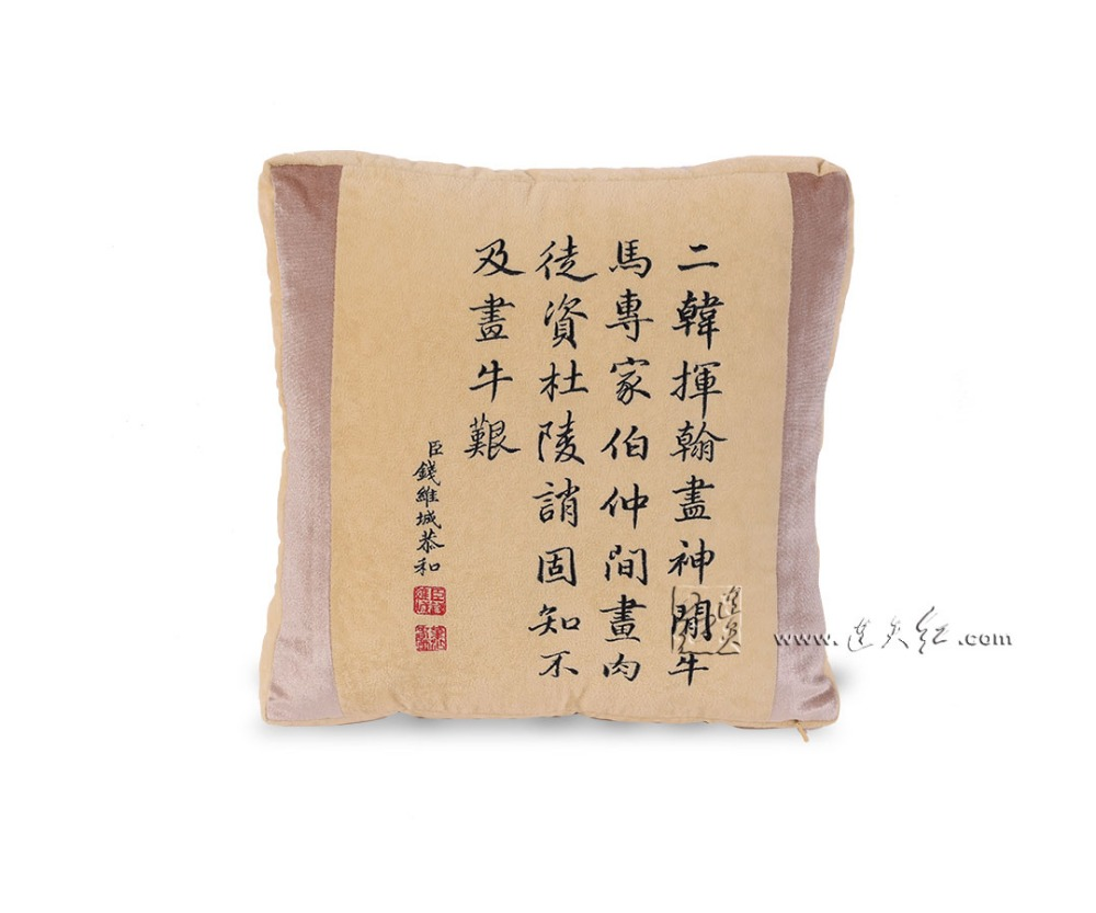 Декоративные подушки throw матрас для боли в спине подушку одеяла и постельного белья и ажиотаж патио мебель животное бык узоры