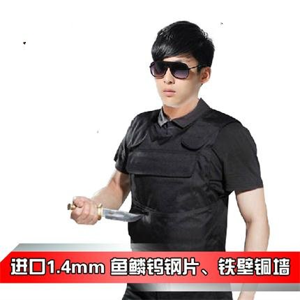 Security soft stab stab service tactical vest slim outdoor clothing essential self-defense anti- cut body armor vest