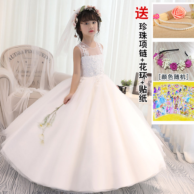 Girls Clothing Flower Wedding Dress Tutu Maxi Patry Ball Gown Photography Evening Prom 2 3 5 8 9 10 13 14 Years Old