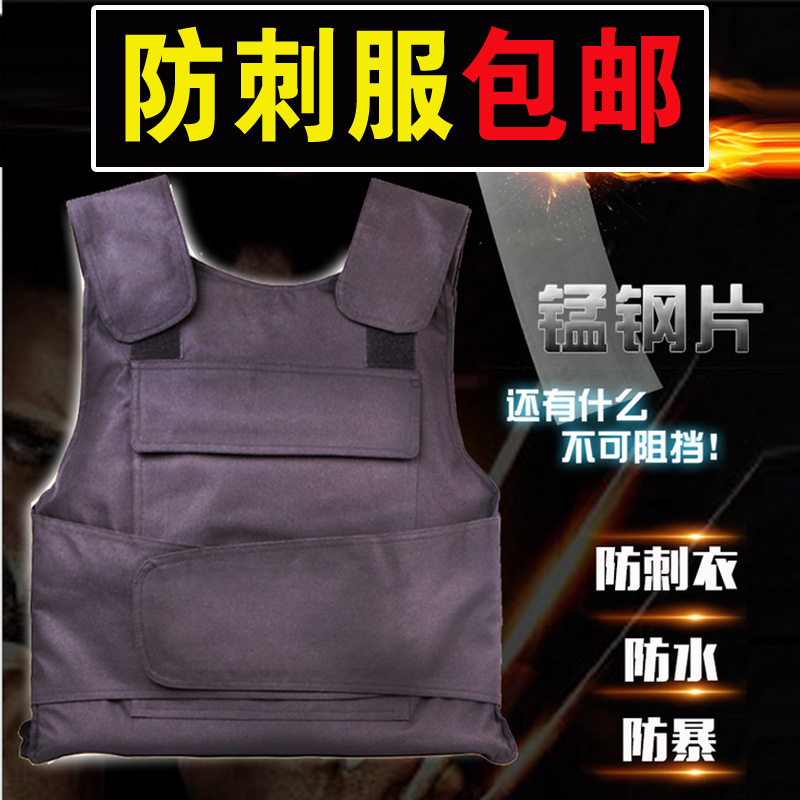 Stab clothing clothing anti cut slim and lightweight anti-stab vest