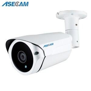Image 1 - 5MP IP камера видеонаблюдения H.265 Onvif Metal Bullet Водонепроницаемая видеонаблюдение 48V PoE сетевой массив уличная видео наблюдение