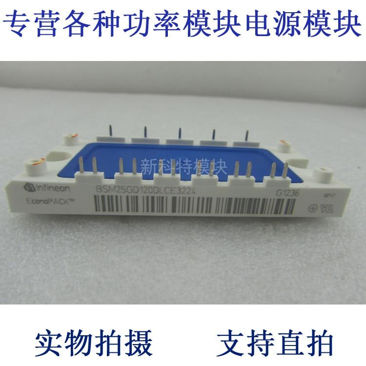 BSM25GD120DLCE3224 EUPEC 25A1200V 6-unit IGBT module