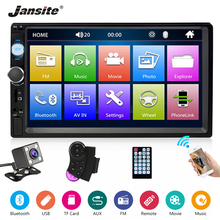 "Jansite 7 ""1080 P Auto Radio lettore DVD MP5 HD Touch screen lettore Multimediale specchio 2din auto Autoradio Supporto macchina fotografica di backup"