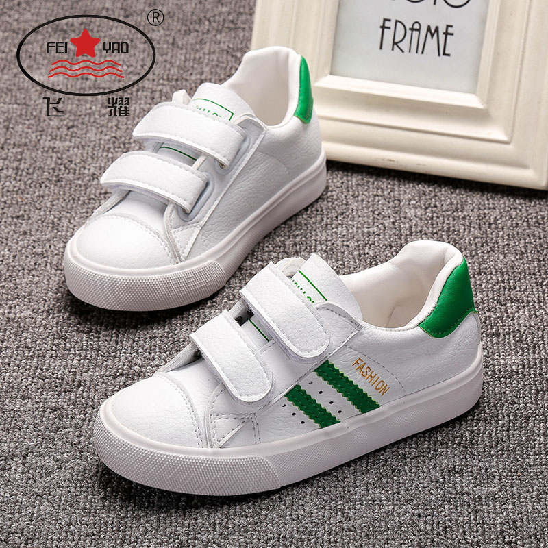 2017 NEW Autumn FEIYAO Girls and Boys Kids Casual Shoes Sneakers Flat and Comfortable Children Shoes