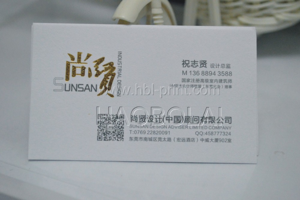 300g business paper card white TEXTURE paper gold foil stamp LOGO ...