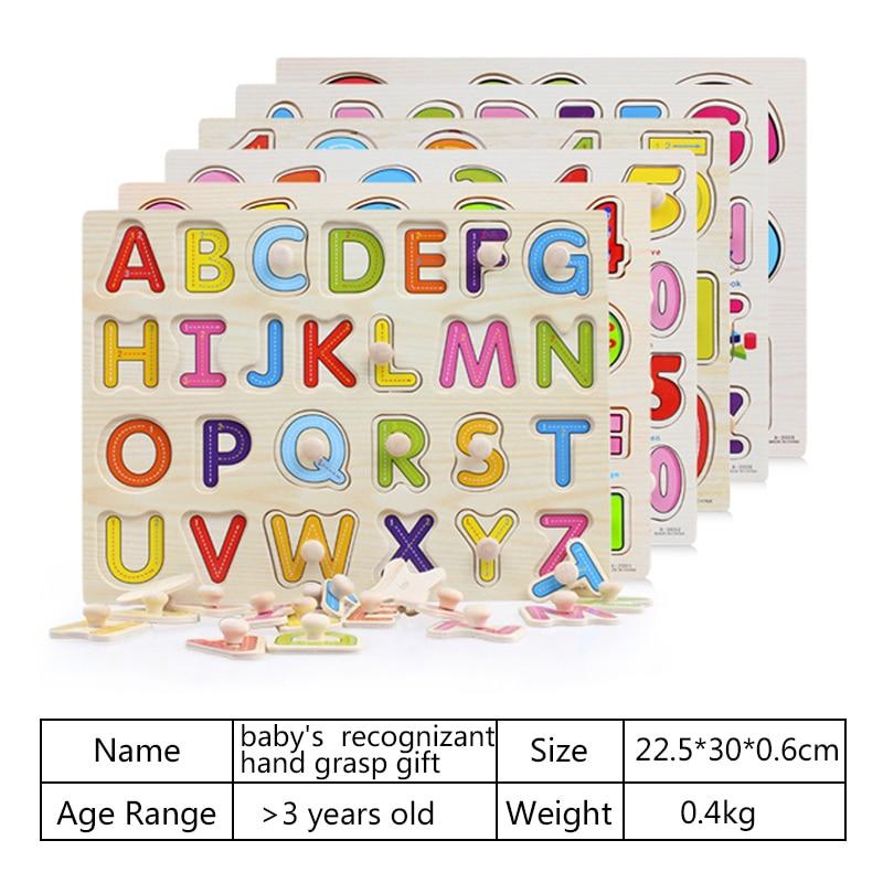 Baby Kid Ерте білім беру ойыншықтары - Ойындар мен басқатырғыштар - фото 6
