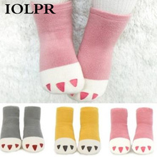 IOLPR Kids Socks Super thick Unisex Cute Solid color claws terry Towel socks Children Baby Boys Girls For 0-4Y