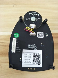 Image 4 - Slam tec RPLIDAR A1 2D 360 degrés 12 mètres rayon de balayage capteur lidar scanner pour robot navigue et évite les obstacles