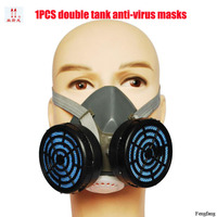 Double Box Respirator Gas Mask Rubber Self Priming Gas Mask Full Facepiece Paint Spray Pesticides Carbon
