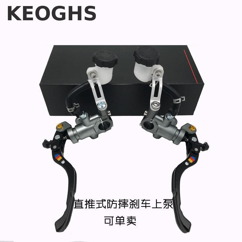 Keoghs Motorcycle Brake Master Cylinder/brake Pumb Folding/fall Proof 22mm Universal For Honda Yamaha Kawasaki Suzuki Motorbike universal motorcycle brake fluid reservoir clutch tank oil fluid cup for mt 09 grips yamaha fz1 kawasaki z1000 honda steed bone