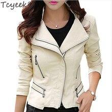 Tcyeek размера плюс 5XL Мода Осень Зима Женское кожаное пальто женская кожаная куртка с заклепками женская верхняя одежда женская куртка