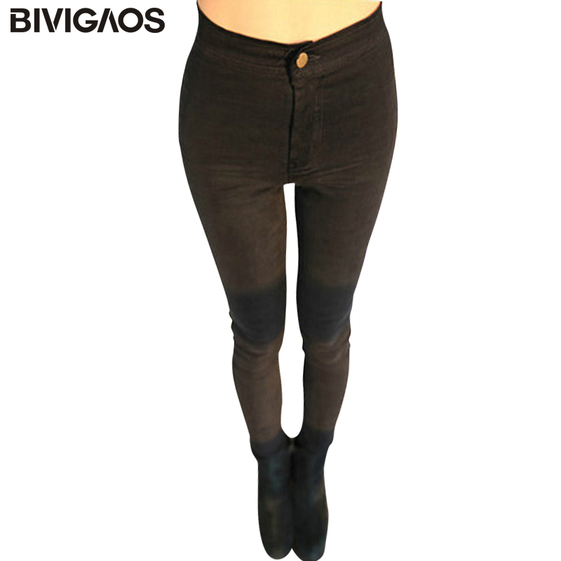 New 2017 Fashion Hot Sale Women s Black High Waisted Elastic Jeans Thin Skinny Pencil Pants
