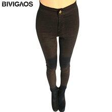 New 2017 Fashion Hot Sale Women's Black High Waisted Elastic Jeans Thin Skinny Pencil Pants Sexy Slim Hip Denim Pants For Women