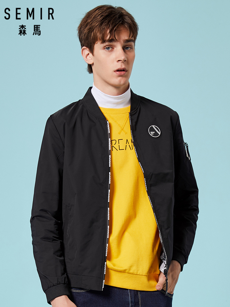SEMIR Men Reversible Jacket With Stand-up Collar Men's Baseball Jacket Bomber Jacket With Zip Male Fashion Streetwear Clothes