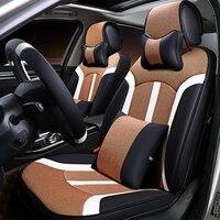 Универсальный Тюнинг автомобилей подушки сиденья лен автокресло Чехлы для Toyota Corolla Camry Rav4 Auris Prius Yalis Avensis автомобильные аксессуары